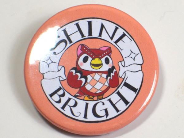 Animal Crossing New Horizons ACNH Celeste Stars Shine Bright Badge